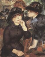 Девушки в черном. Холст, масло. 81,3-65,2 см. 1880-1882