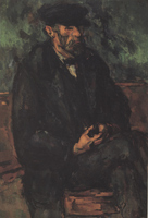 Старый моряк. Около 1905. Холст, масло. 107,4х74,5см