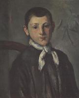 Портрет Луи Гийома. Около 1882. Холст, масло. 55,9х346,7см