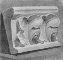 14. Орнаментальный фриз