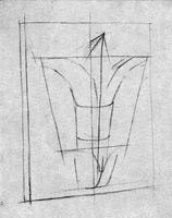 5. Цветок лотоса. Начало построения рисунка
