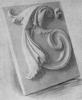 8. Асимметричная деталь орнамента. Законченный рисунок
