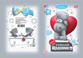 Дизайн дневника для школьников