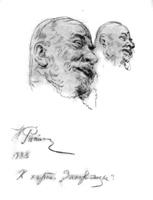 Рисунок 3. И. Репин. Зарисовка карандашом и набросок головы