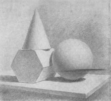 12. Учебный рисунок натюрморта из геометрических тел с шаром