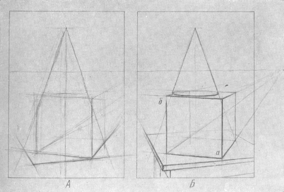 Натюрморт из геометрических тел 6 класс