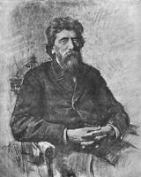 13. Репин. Портрет Введенского