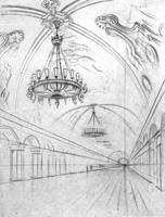 6. Зала метро. Учебный рисунок