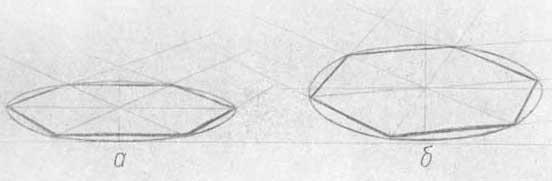 13. Перспектива шестиугольника