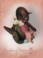 Эксклюзивная игрушка Дракон - имя Шерил (любимая)